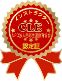 cle instructor